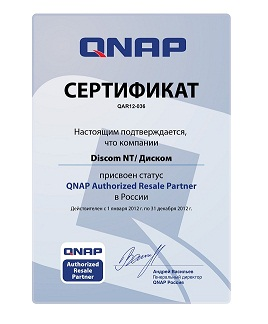 QNAP Authorized Resale partner